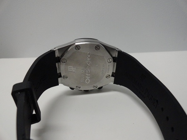 Audemars Piguet Royal Oak Offshore Replica – Back Case