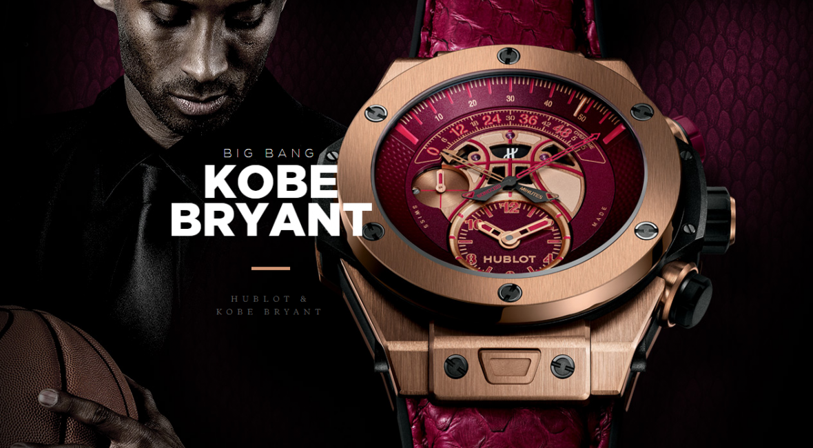 "45.5mm Hublot Big Bang Unico Chronograph Kobe ""Vino"" Bryant Replica Watch"
