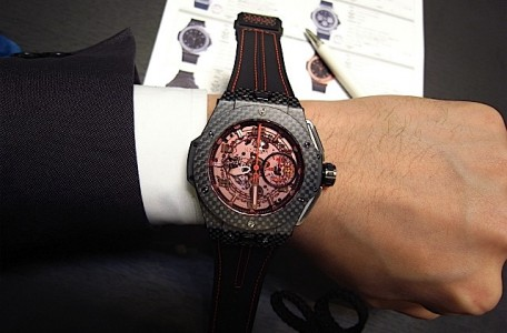 Hublot Big Bang Ferrari Carbon Red Magic 45mm is 401.QX.0123.VR
